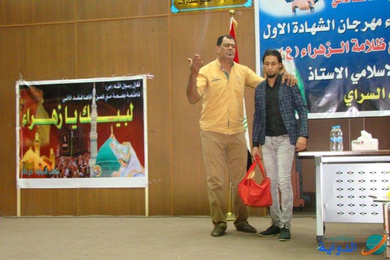 مؤسسة فيض الزهراء تقيم مهرجان الشهادة الأول في الدواية -تقرير مصور-